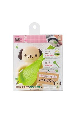 Torune - Rice Scoop with Stand 'Puppy'