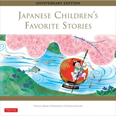 Tuttle - Japanese Children's Favorite Stories