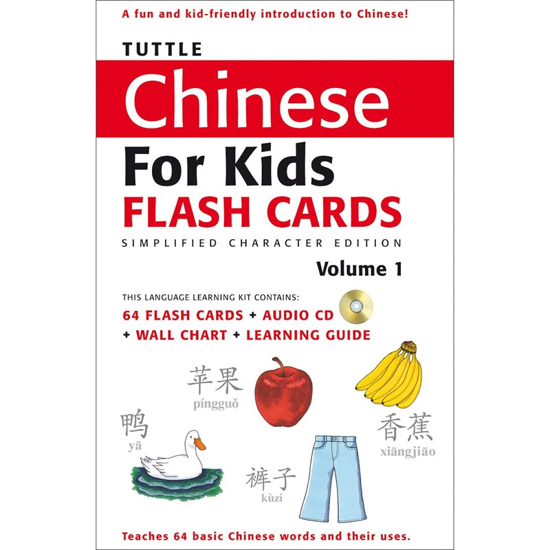Tuttle - Chinese for kids Flashcrads kit Vol 1 simplified
